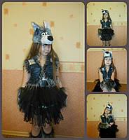 Костюм волчицы, волчица, девочка волк прокат Киев