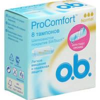 Тампоны о.b. ProComfort Normal 8шт.