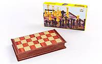 Шахматы дорожные на магнитах SC5700