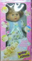 Кукла Алекс девочка в кор муз 43*22*10см 1763 G-1