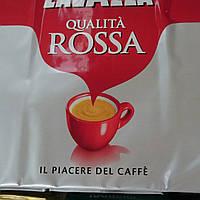 Lavazza Rossa, 250 грамм, Италия