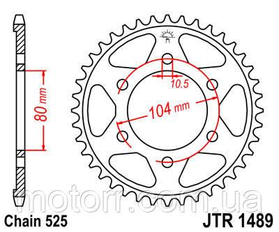 Звезда задняя JT JTR1489.39
