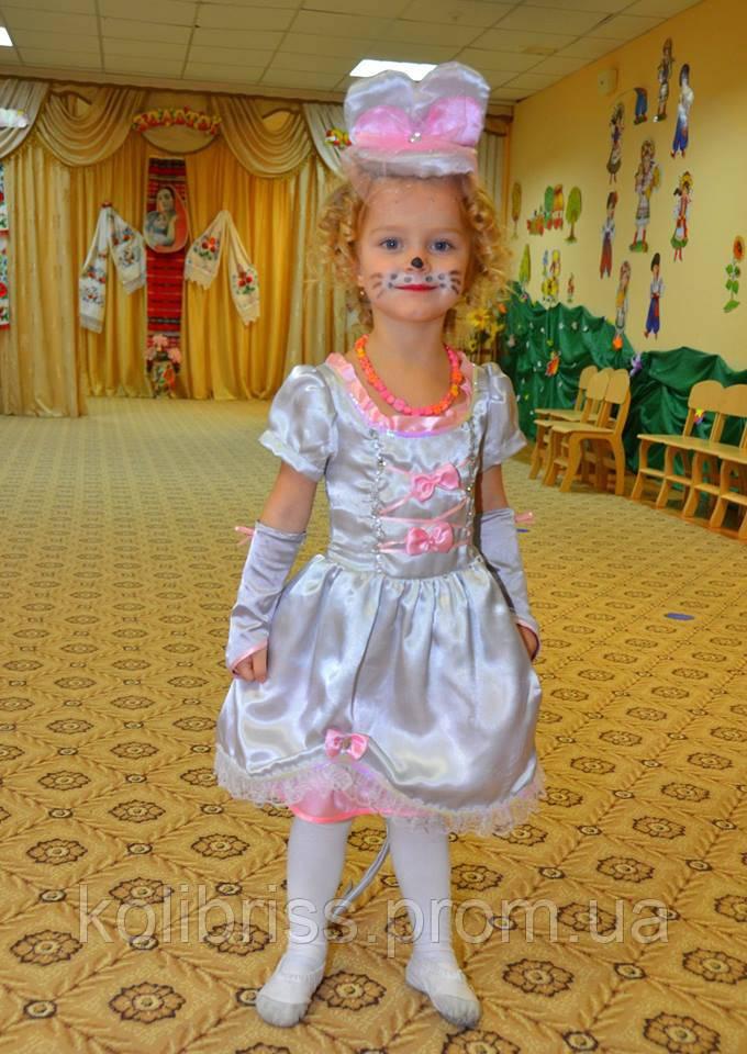 Прокат костюма леди- мышки, гламурная мышка прокат