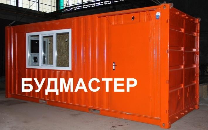 Переоборудование контейнера под офис