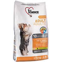 1st Choice (Фест Чойс) с курицей сухой супер премиум корм для взрослых собак мини и малых пород 2.72 кг.