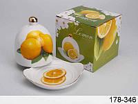 Лимонница с крышкой Лимон, 10 см