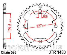 Задня зірка JT JTR1480.38