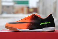 Бампы Nike Mercurial, мужские, оранжевые