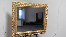 Зеркало в золотой деревянной раме Art-Com