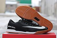 Бампы (футзалки) Nike Mercurial, черные