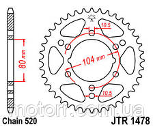 Звезда задняя JT JTR1478.40