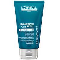 Защитный восстанавливающий крем для волос с кератином-L'Oreal Professionnel Pro-Keratin Refill Cream  150 мл.