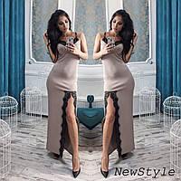 Вечернее платье с красивым разрезом 214 (964)