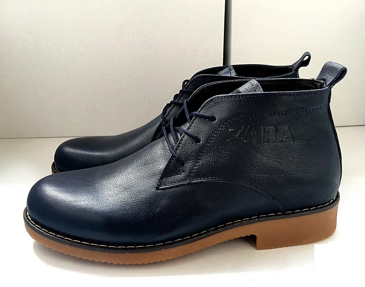 Мужские классические ботинки Zara темно-синие - Интернет-магазин обуви и одежды KedON в Киеве