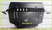 Защита картера двигателя и КПП Фольксваген Гольф 6 (2008-2012) Volkswagen GOLF 6