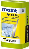 Теплая штукатурка Maxit IP-18