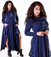 Молодежное платье больших размеров