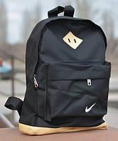 Рюкзак городской NIKE XXL, удобный и вместительный спортивный рюкзак