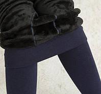 Лосины женские зимние синие  на меху, фото 1