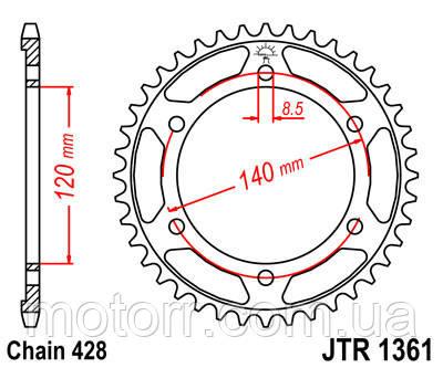 Звезда задняя JT JTR1361.50