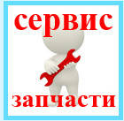 Доставка и установка в Киеве