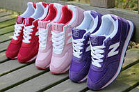 Кроссовки для девочки (р 20-26)