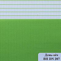 Рулонные шторы День Ночь Ткань Сахара ВН DN 207 Зелёный