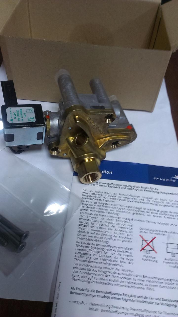 Топливный насос Thermo HG