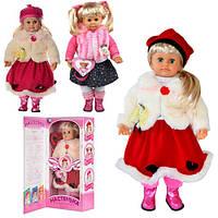 Интерактивная кукла Настенька MY 005-008-004-007 отвечает на вопросы