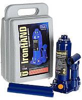 Домкрат гидравлический 2т  Vitol IronHand ДБ-02006К (чемодан)