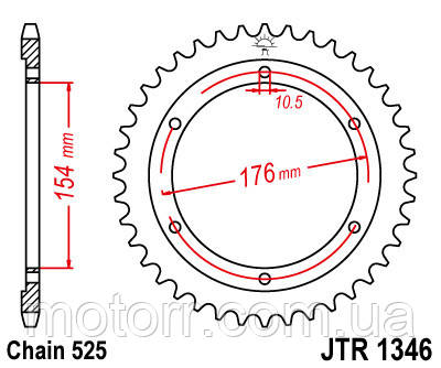 Звезда задняя JT JTR1346.43