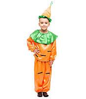 Костюм Морковки для мальчика (4 - 8 лет)
