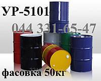 Эмаль полиуретановая УР-5101