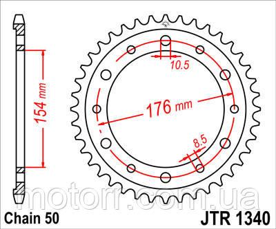 Звезда задняя JT JTR1340.44