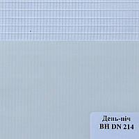 Рулонні штори День-Ніч Тканина Цукру ВН DN 214 Білий