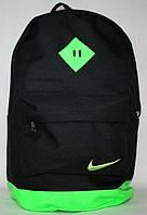 Рюкзак городской NIKE XXL, удобный и вместительный спортивный рюкзак найк реплика, фото 1