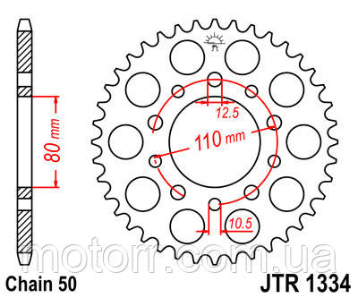 Звезда задняя JT JTR1334.43