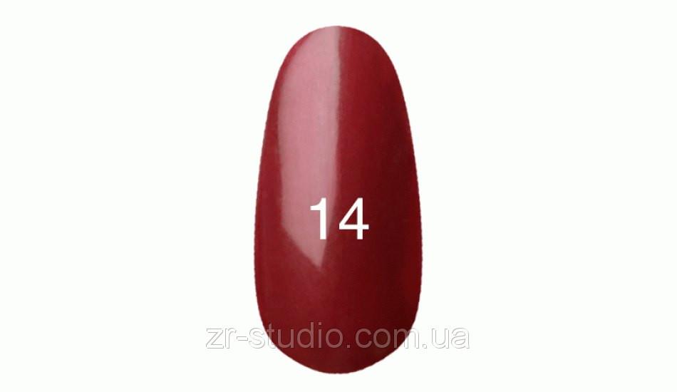 Гель лак Kodi professional 7мл. №14 (Классический бордо. С перламутром.)