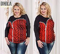 Модная женская туника с рисунком батал / Украина / трикотаж