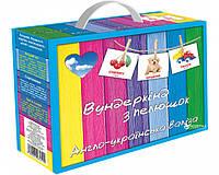 Подарочный набор чемодан англо-українська валіза  на 800 карточек и карточки домана и раннее развитие