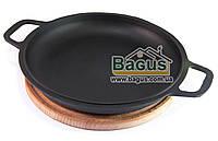 Сковорода чугунная порционная 26см (крышка-сковорода) на деревянной подставке 25см (бук) БИОЛ 02062-2