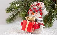 УРА!!! Новогодний розыгрыш!!! Подарки!!
