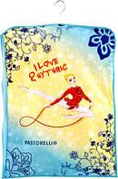 Чехол для купальника Pasorelli