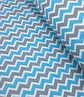 Хлопковая ткань польская зигзаг серо-бирюзовый