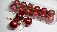 Шарики новогодние 2,5 см красные (12 шт)