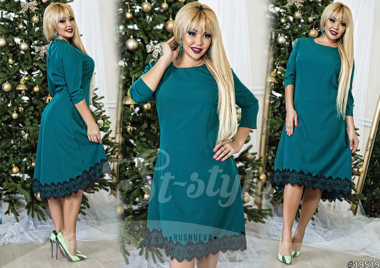 Купить Красивое Платье 54 Размер
