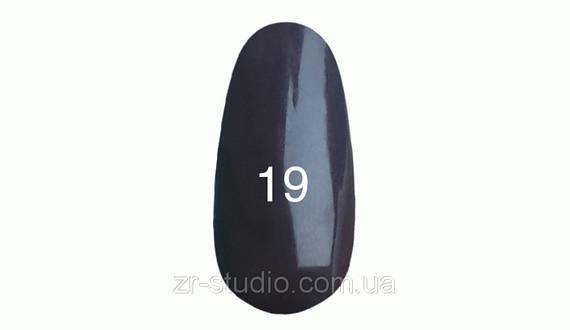 Гель лак Kodi professional 7мл. №19 (Серо - коричневый с перламутром)
