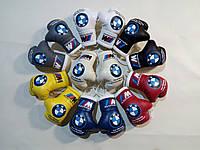 Мини боксерские перчатки в автомобиль BMW подарок, сувенир, брелок BMW