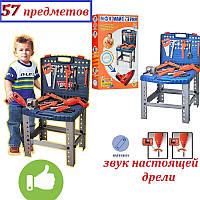 """Набор детских инструментов - 57 деталей в чемодане с верстаком - """"Моя майстерня"""""""