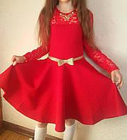 """Нарядное платье для девочек"""" Венера"""" красное"""